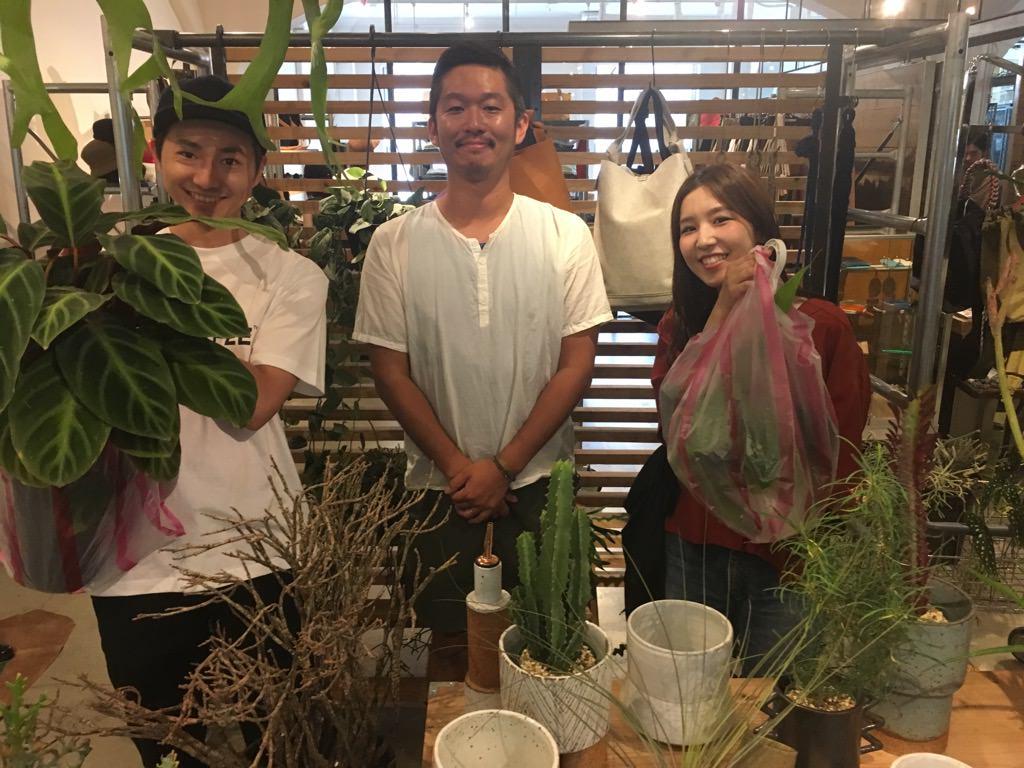 plants_IMG_9097